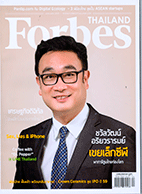 forbes thailand january 2015